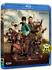 Welcome To Shamatown Blu-ray (2010) (Region A) (Hong Kong Version)