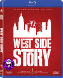 West Side Story Blu-Ray (1961) (Region A) (Hong Kong Version) 50th Anniversary Edition