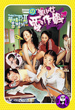 Wet Dreams 2 (2005) (Region Free DVD) (English Subtitled) Korean movie