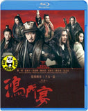 White Vengeance Blu-ray (2011) (Region Free) (English Subtitled)