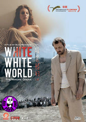 White White World (2010) (Region 3 DVD) (English Subtitled) Serbian Movie