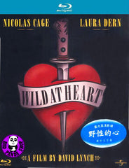 Wild At Heart Blu-Ray (1990) (Region A) (Hong Kong Version)