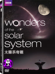 Wonders Of The Solar System DVD (BBC) (Region 3) (Hong Kong Version)