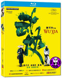 Wu Xia Blu-ray (2011) (Region A) (English Subtitled)