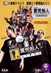 You Shoot, I Shoot (2001) (Region 3 DVD) (English Subtitled) 10th Anniversary Digitally Remastered Edition