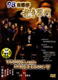 Young & Dangerous 5 (1998) (Region Free DVD) (English Subtitled)