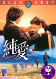 Young Lovers (1978) (Region 3 DVD) (English Subtitled) (Shaw Brothers)