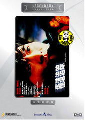 Zodiac Killers (1991) (Region Free DVD) (English Subtitled) (Legendary Collection)