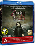 Zombie 棄城 108 Blu-ray (2012) (Region A) (English Subtitled) a.k.a. Z-108