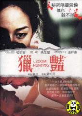 Zoom Hunting (2010) (Region 3 DVD) (English Subtitled)