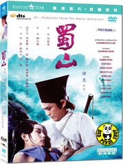 Zu Warriors From The Magic Mountain (1983) (Region 3 DVD) (English Subtitled) Digitally Remastered