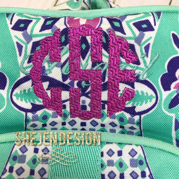 Backpack monogram/name (8 letters or less)