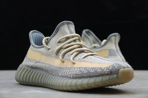 "Yeezy Boost 350 v2 ""Israfil"" - Just_4Kicks"