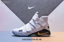 Load image into Gallery viewer, Nike LeBron Soldier XI - Just_4Kicks