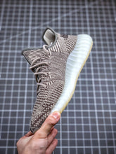 "Load image into Gallery viewer, Yeezy Boost 350 v2 ""Zyon"" - Just_4Kicks"