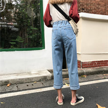 Load image into Gallery viewer, Jeans Denim Women New Chic Solid Simple High Waist Straight Zipper All-match Womens Korean Style Loose Fashion Students Daily - PrintiLya