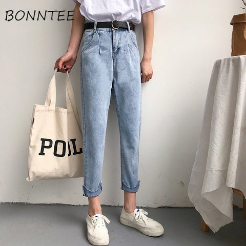 Jeans Women Denim Harem Pants Solid Simple Zipper Pockets Womens Slim High Waist Soft Loose Trousers All-match Korean Style Chic
