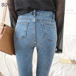 Jeans Denim Women Skinny Pencil Pants Solid Simple Pockets High Waist Womens Chic Korean Style All-match Elasticity Trousers - PrintiLya