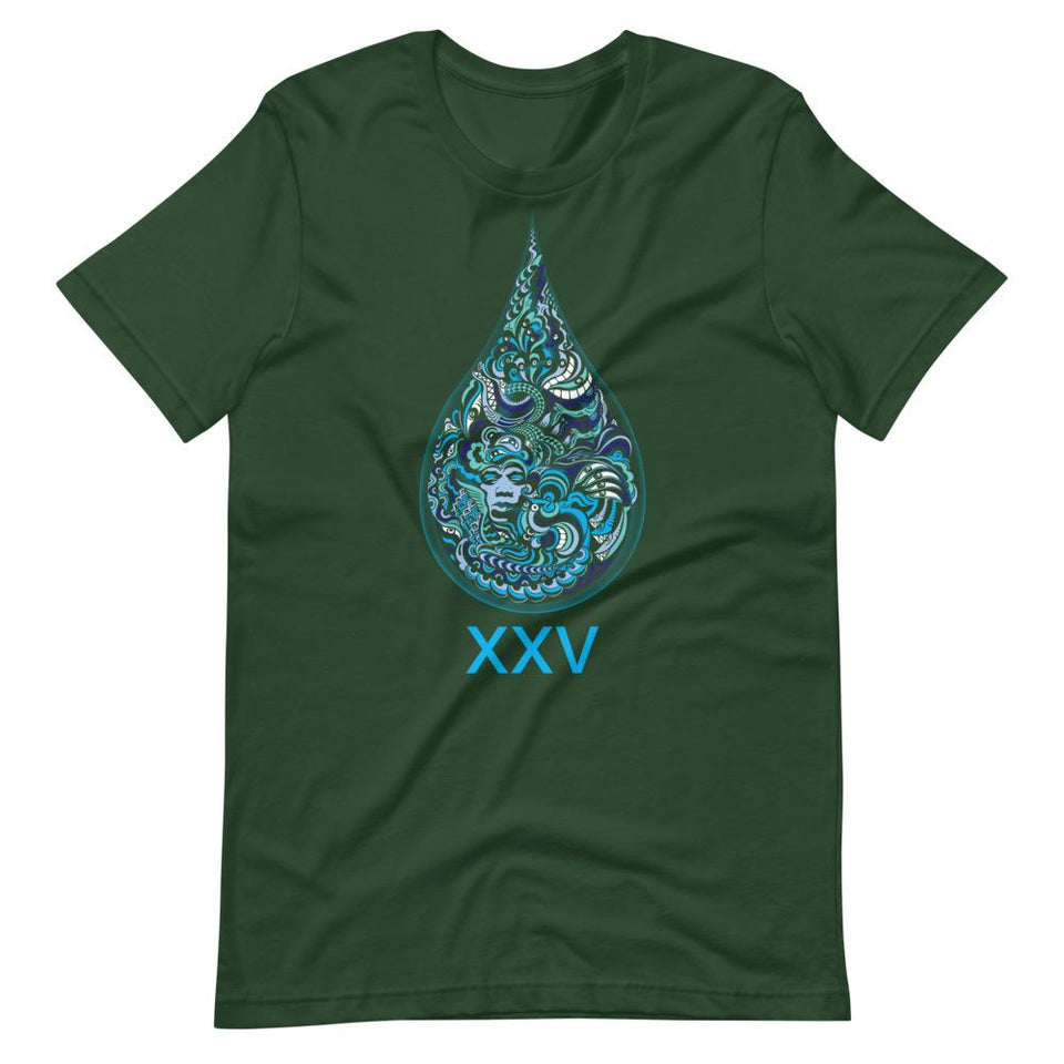 LSD XXV Made To Order Men T-Shirt - Forest