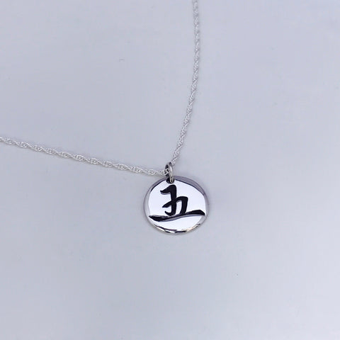 Silver Bespoke Charm Necklace - Silver Magpie Fingerprint Jewellery