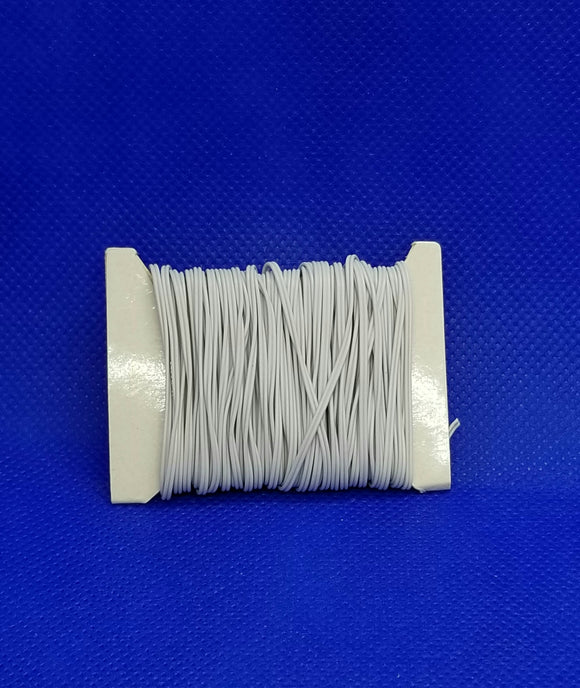 32 Gauge 2 Conductor White Wire