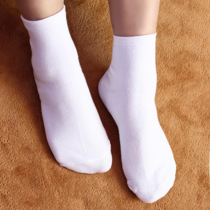 IF YOU CAN THIS Letter Socks