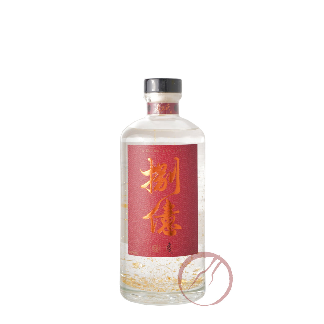N.I.P CNY Limited Edition Gin