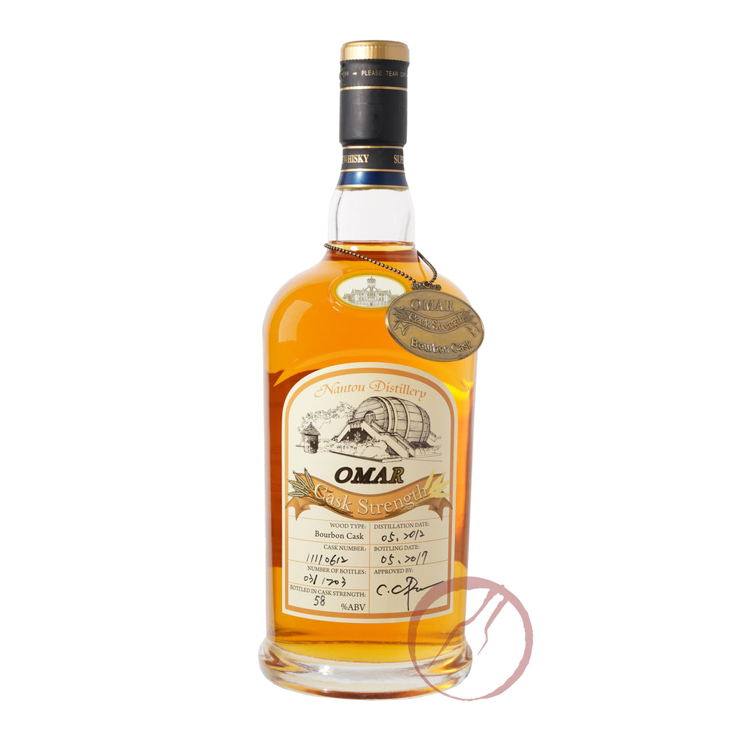 Omar Cask Strength Single Malt Whisky Bourbon Cask