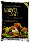 MASTER SOIL AQUARIUM SUBSTRATE 3L