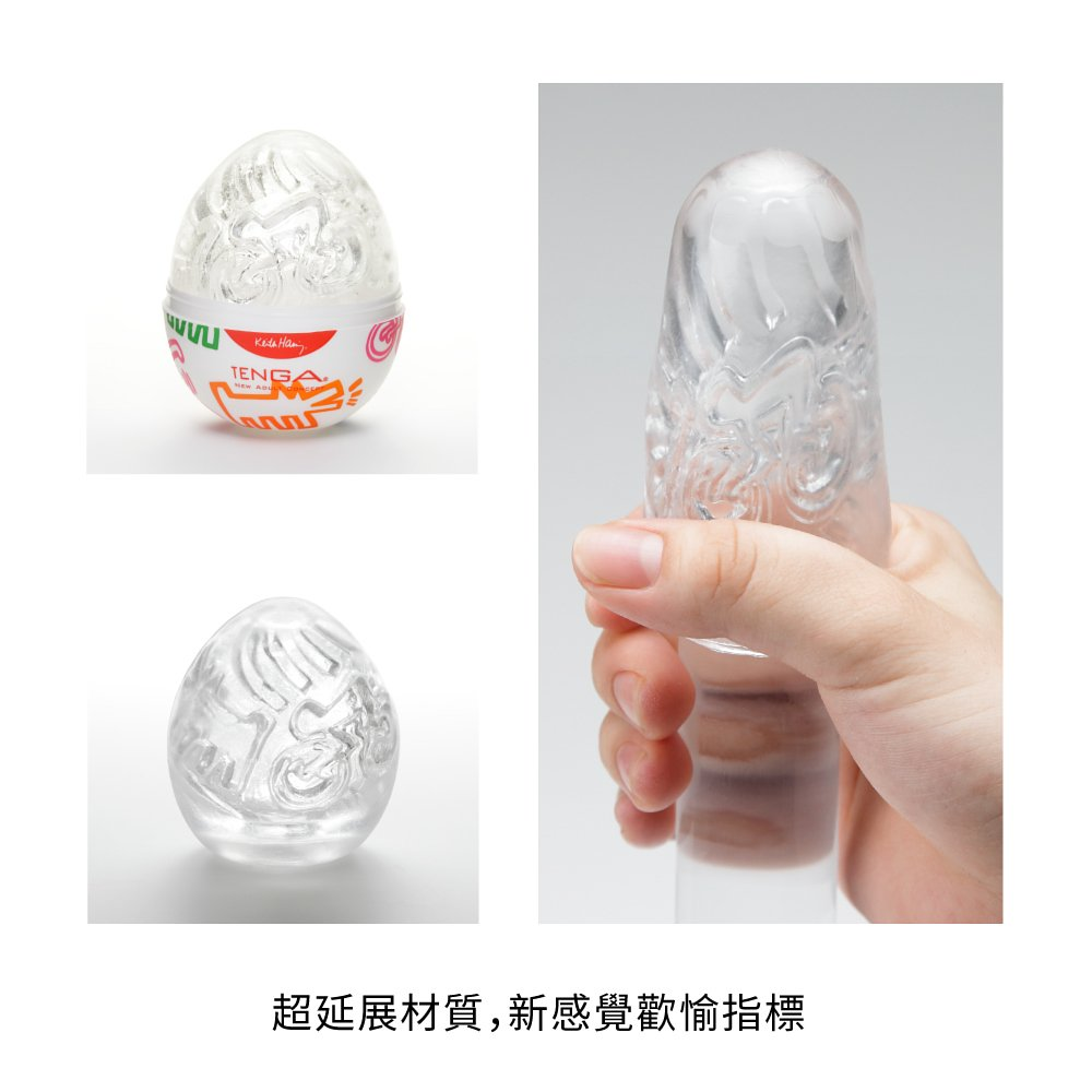 TENGA Egg (Dance)