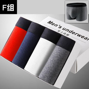 brandnewer - 4 Pieces Cotton Solid colour Men's Underwear