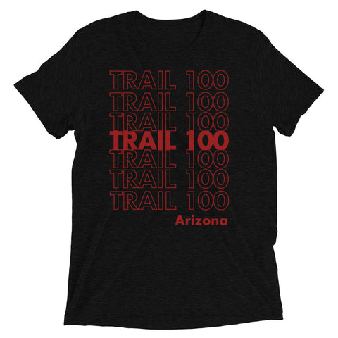 Trail 100 (Red)