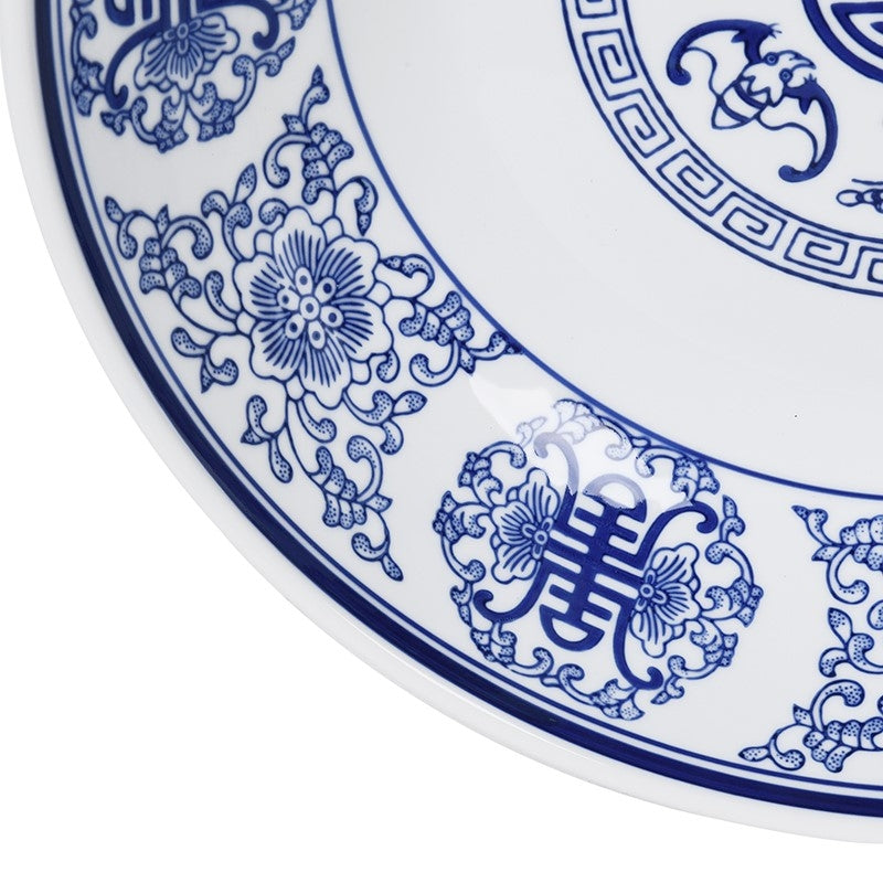 Blue And White Patterned Bowl