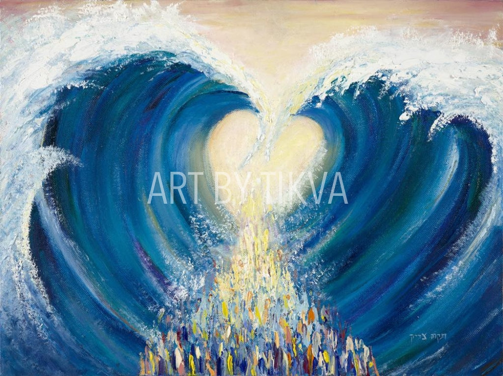 One Heart Original One Heart. splitting of the sea painting. kriyat yam suf. Rimonin Trio Original oil paintings. Rimon pomegranate painting . jewish. judaica. judaica art. jerusalem painting. jewish art. judaica art. israel