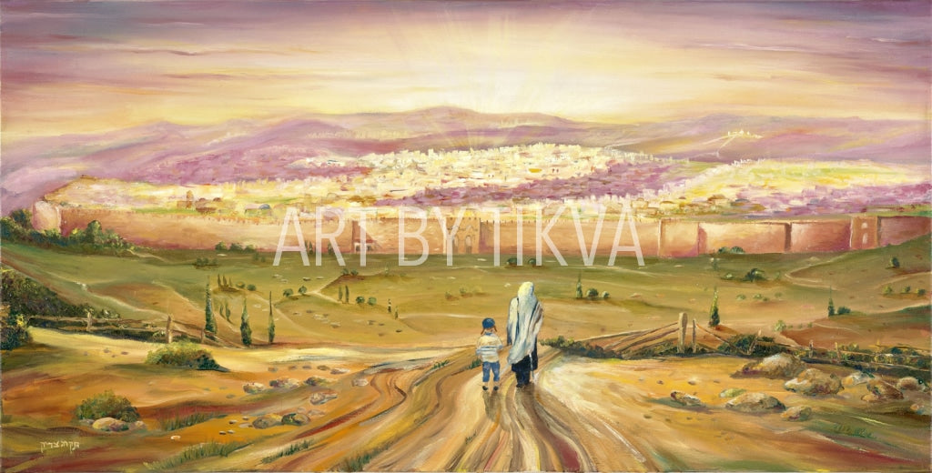 Original Eternity. oil painting. jewish. judaica. judaica art. jerusalem painting. father and son. jewish art. judaica art.