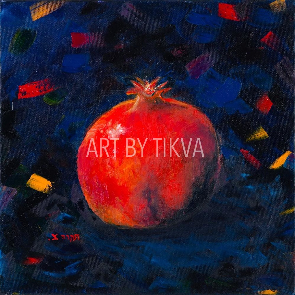 Rimon Art By Tikva Judaic Art Collection Pomegranate Painting