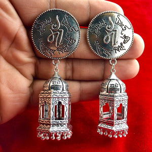 Radhe Krishna Mantra Jhumka Earings in Temple Style For Traditional Wear