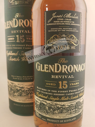 Glendronach 15yo 2019 version