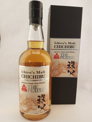 Chichibu The Peated 2018 10th Anniversary