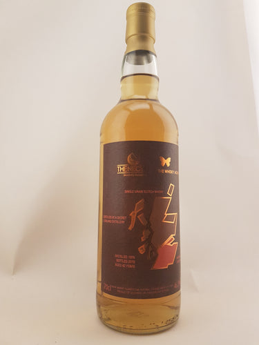 Single  Lowland Grain 1976 The whisky agency - The nectar