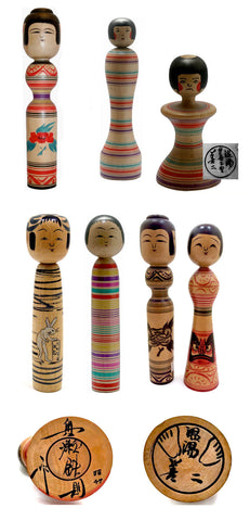 Japanese Traditional Kokeshi | Tsugaru-Kei (Family)