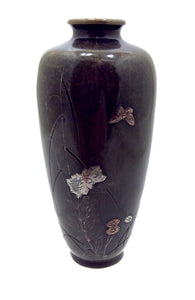 Japanese Mixed Metal Bronze Vase with Butterflies and Flowers