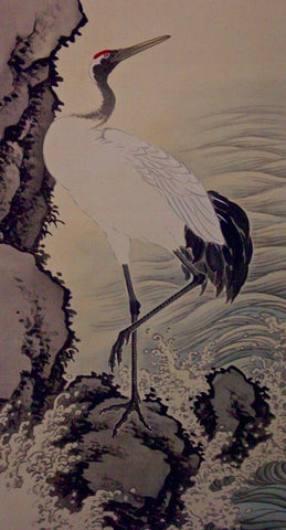 "Vintage Japanese Hanging Scroll entitled, ""Crane on the Rock"" 
