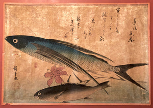Utagawa Hiroshige | Tobiuo and Ishimochi and Lily | From a Series Known as the Large Fish | 1840