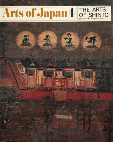 Arts of Japan 4: The Arts of Shinto, Book