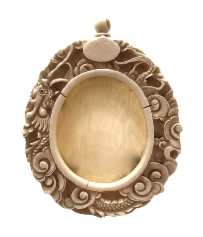 Miniature Ivory Oval Picture Frame