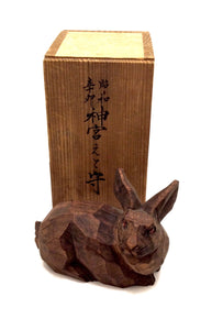 Antique Japanese Ittobori Rabbit in Signed Tomobako | Ittobori Usagi
