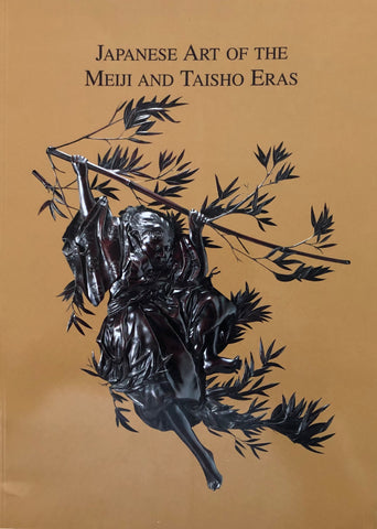 Book: Japanese Art of the Meiji and Taisho Eras