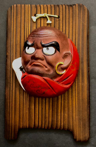 Antique Japanese Ceramic Wall Plaque with Daruma and Shunga/Erotic Scene | Meiji Period