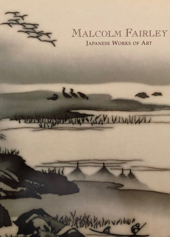 Book: Japanese Works of Art